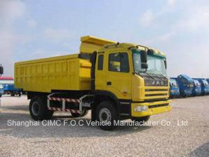JAC Heavy Duty Truck 4*2 Dumper Truck