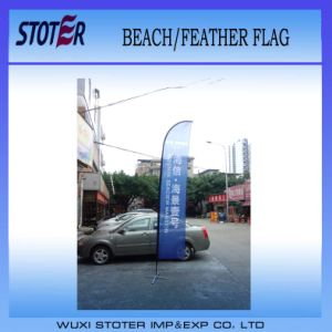 High Quality Custom Making Feather Flag pictures & photos