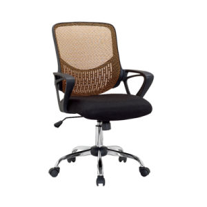 Plastic Swivel Executive Staff Visitor Office Mesh Fabric Chair (FS-2015) pictures & photos