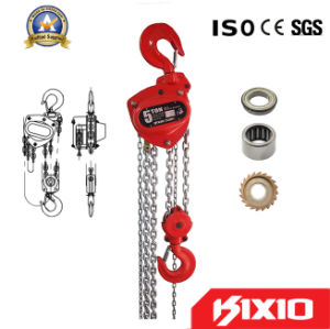 5 Ton Lifting Hoist Manual Chain Block with Pulley pictures & photos