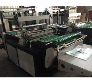 BOPP Side Sealing Plastic Bag Making Machine pictures & photos