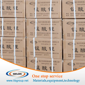 Lithium Manganese Oxide for Lithium Ion Battery Cathode Raw Material pictures & photos