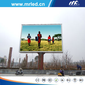 LED Panel RGB for Advertisign Outdoor pictures & photos