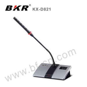 Kx-D712 Multi Channel Professional Audio System Wireless Microphone pictures & photos