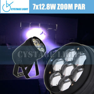 2015 Latest Style Mini 7X12.8W Zoom PAR Light