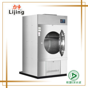 Commercial Laundry Equipments Hotel Machines Clothes Dryer (HGQ-35KG) pictures & photos