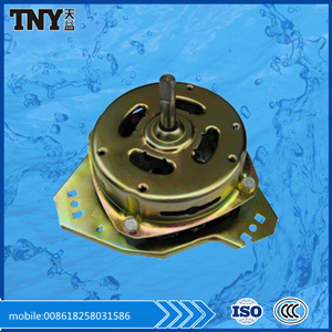 90W Spin Motor with 6UF Capactor Approved ISO9001 pictures & photos