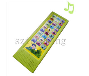 Sound Module or Sound Pad for Children Educational Book pictures & photos