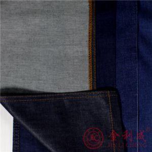 Qm31002-1 Cotton Denim Fabric for Jeans pictures & photos