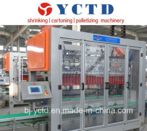 Apple Juice High Speed Carton Wrapping Packing Machine (YCTD-YCZX-30K) pictures & photos