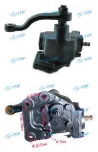 High Qulaity JAC Auto Parts Tranversor pictures & photos