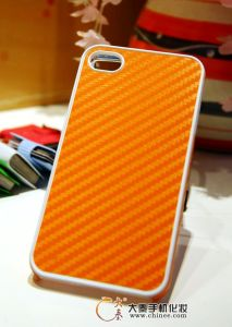 Mobile Phone Case Sticker Printing Machine pictures & photos