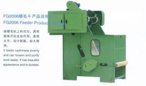 Wool Textile Machine Wool Cashmere Dehairing Machine pictures & photos