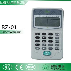 Manipulater System (RZ-01)
