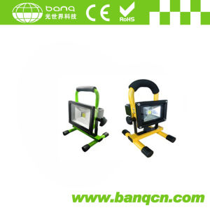 Dim-Portable&Rechargeable 20W LED Floodlight (BQ-FL180-20W(E))
