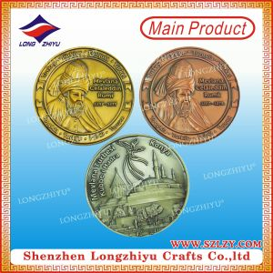 2015 Custom Commemorative Coin Metal Coin pictures & photos