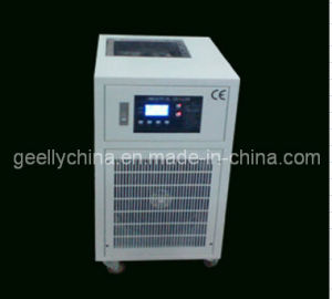 Refrgerating Machine/Water Chiller/Water Cooled Chiller pictures & photos