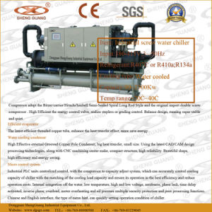 Professional Manufacturer of Water Cooled Chiller Sg-020 pictures & photos