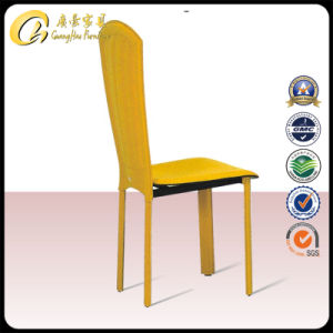 Yellow Leather Restaurant Dining Chair (F-013)