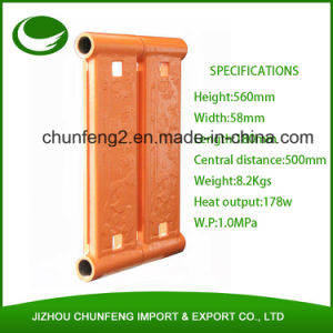 Decorative Central Heating Radiators in HVAC System pictures & photos