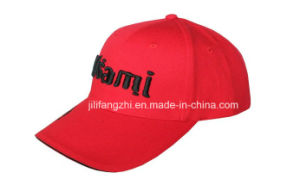 5/6 Panel Promotional Cap with Embroidery