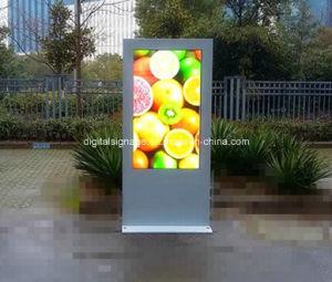84inch Outdoor Floor Standing Waterproof LCD Advertising Display