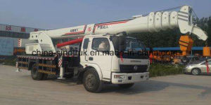 Top Guality China Mobile Truck Crane Qy12g of 12tons pictures & photos