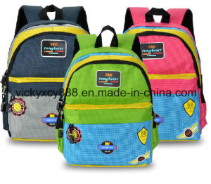 Kindergarten Child Student Schoolbag Backpack Pack Bag (CY9948) pictures & photos