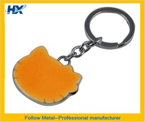 Key Ring with Cat Logo for Overflow Powder