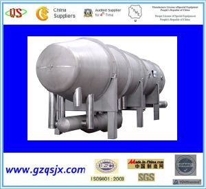 China High Quality ASME Approved Precipitator Tank, 2016 New Vessel