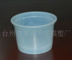 Ice Cream Cup, Thermoforming Machine