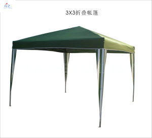Hz-Zp73 Advertisement Tent Canopy Print Gazebo Easy up Tent Pop up Tent pictures & photos