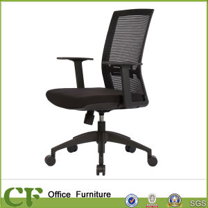 Chuangfan Office Furniture Manufacturer Mesh Office Chair pictures & photos