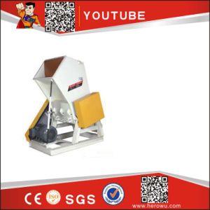900kg/H Waste Plastic PE PP Film Crushing Machine pictures & photos
