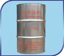 Anti-Abrasion Coating Materials