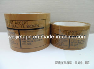 Brown Color OPP Tape-001 pictures & photos