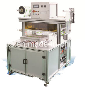 2016 Newest Type Sauced Beaf Packaging Machine pictures & photos