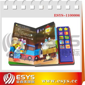 Sound Panel for Children Book (AD-65)