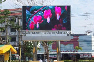High Definition Outdoor P10 LED Video Screen pictures & photos