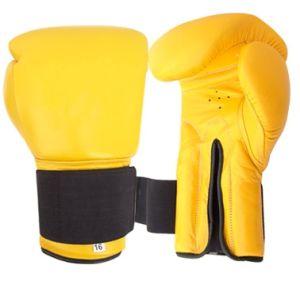 Boxing Glove (BG03)