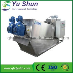 24h Running Work Stainless Steel Poultry Farm Sludge Dewatering Equipment pictures & photos
