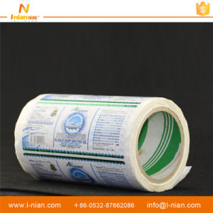Health Care Product Self Adhesive Packaging Labels pictures & photos