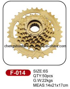 2013 Mulit-Spped Freewheel F-014 of Strong Quality pictures & photos