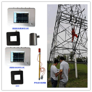 China Good Supplier Most Popular Partial Discharge Testing Machine pictures & photos