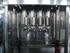 Edible Oil Produce Machine pictures & photos