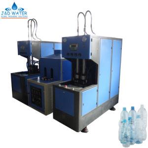 Hot Beverage Bottle Blow Moulding Machine pictures & photos