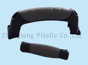 Plastic Handle Cl-8811