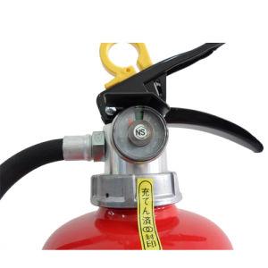 Fire Extinguisher (Sam_1662)