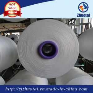 High Elastic China Nylon Yarn DTY Yarn for Pants pictures & photos