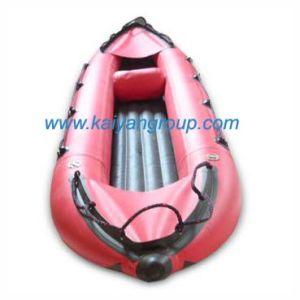 Kayak (SSK001)
